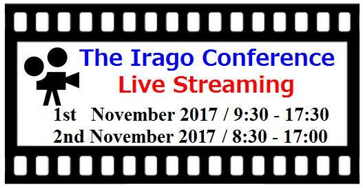 Live Streaming of The Irago Conference 2017